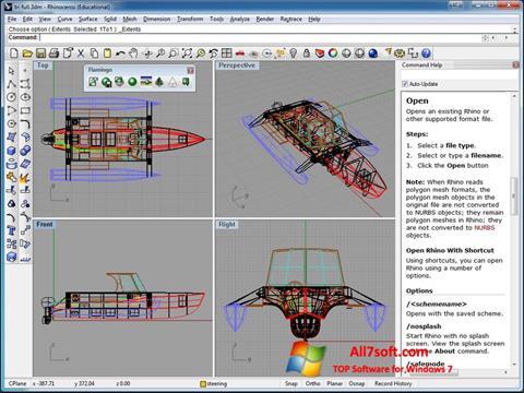 لقطة شاشة Rhinoceros لنظام التشغيل Windows 7