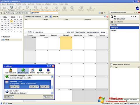 لقطة شاشة SeaMonkey لنظام التشغيل Windows 7