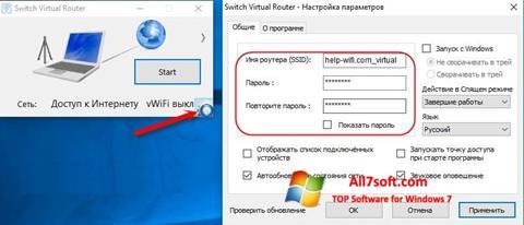 لقطة شاشة Switch Virtual Router لنظام التشغيل Windows 7