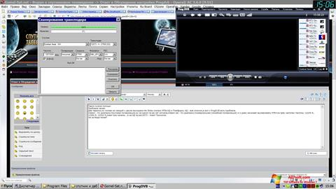 لقطة شاشة ProgDVB لنظام التشغيل Windows 7